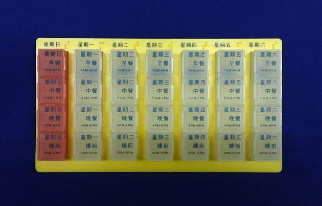 七日藥盒 1